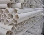 Ống Lọc PVC