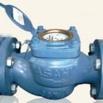 Đồng hồ đo lưu lượng nước Asahi WVM-80
