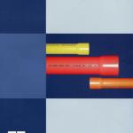 Ống & phụ tùng dùng cho tuyến cáp ngầm(uPVC)